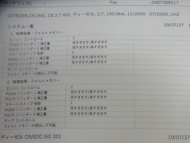 P1066206