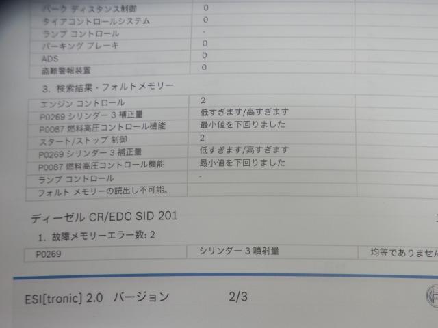 P1066208